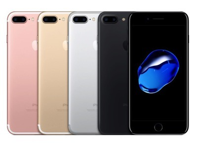 Supply chain report again notes dramatic increase in Apple iPhone 7 orders