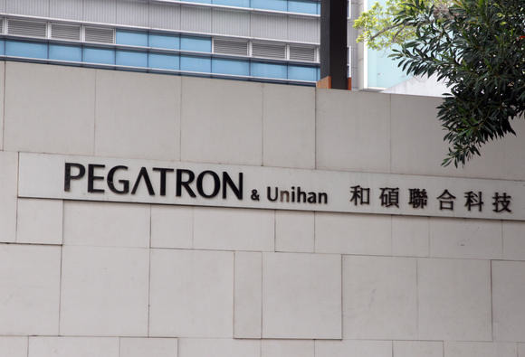 Apple partner Pegatron could boost US manufacturing capacity by 3-5x, if pressed