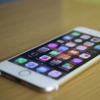 Irish regulator launches third investigation into Apple's privacy policy
