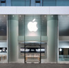 Beijing Apple Stores reopening on Feb 14, rest remain closed
