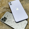 Suppliers deny Apple is delaying 'iPhone 12' production