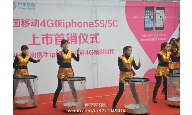 iPhone launches on China Mobile