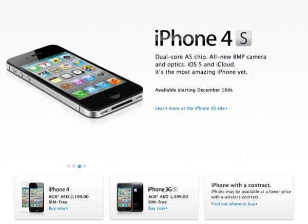 UAE Apple Store