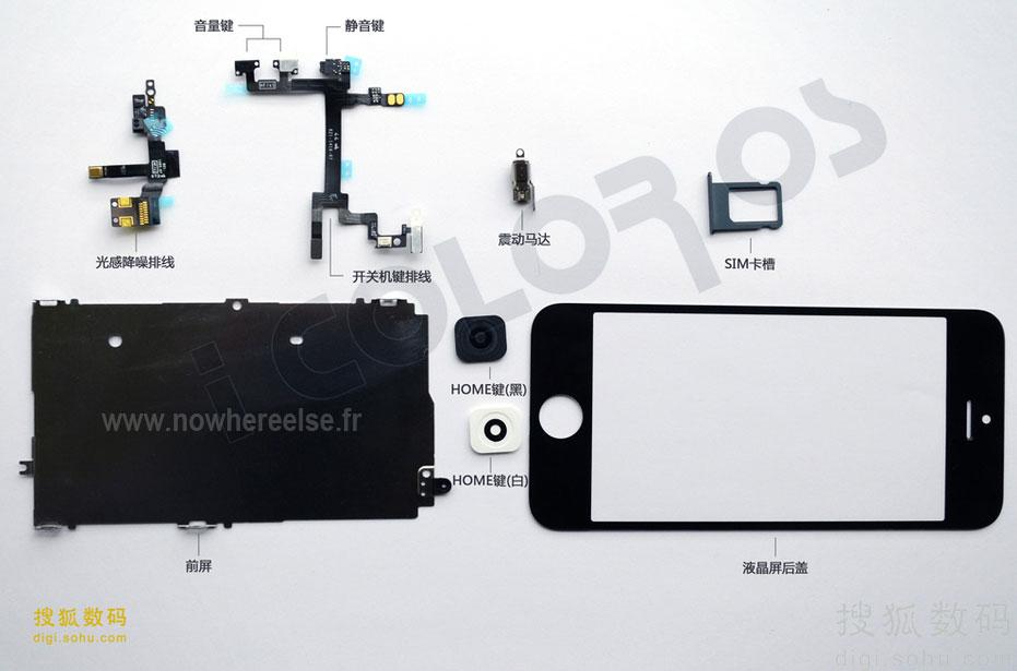 iPhone Parts 2
