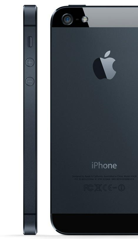 iPhone 5 Side View