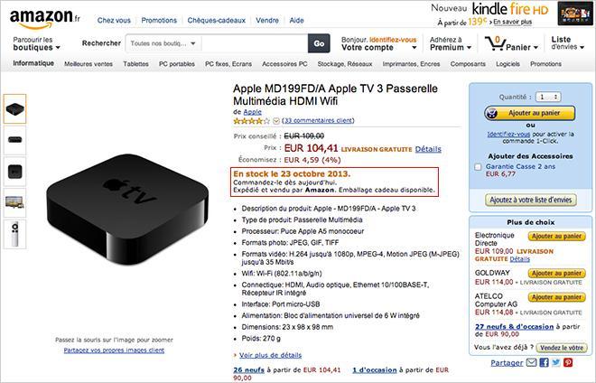Amazon ATV
