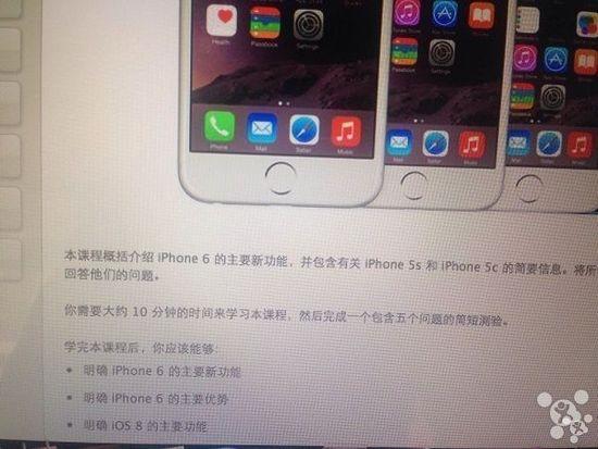 China iPhone 6, October 10