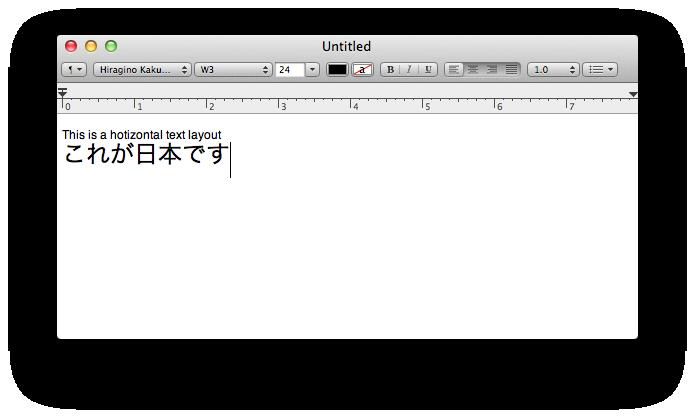 Mac OS X Lion TextEdit