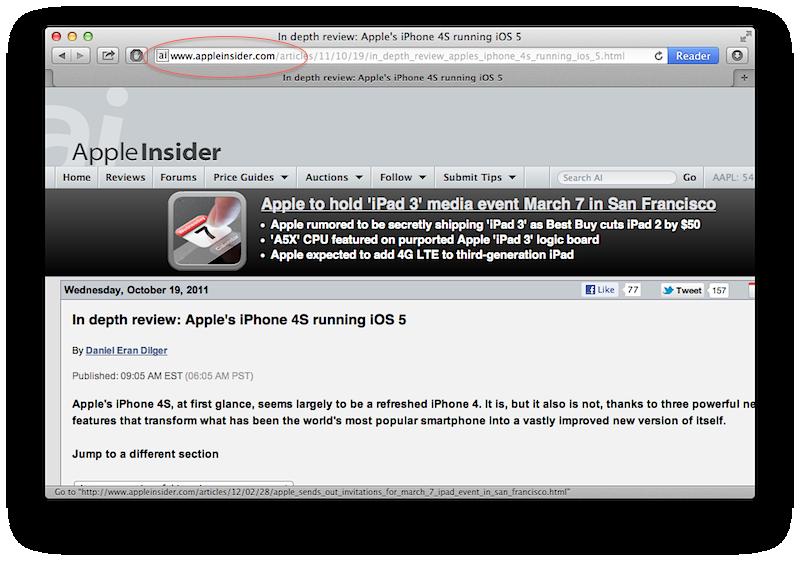 Anti-phishing URL highlight