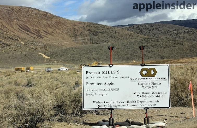Apple Reno data center site