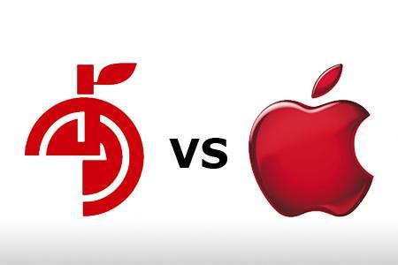 Apple logo dispute