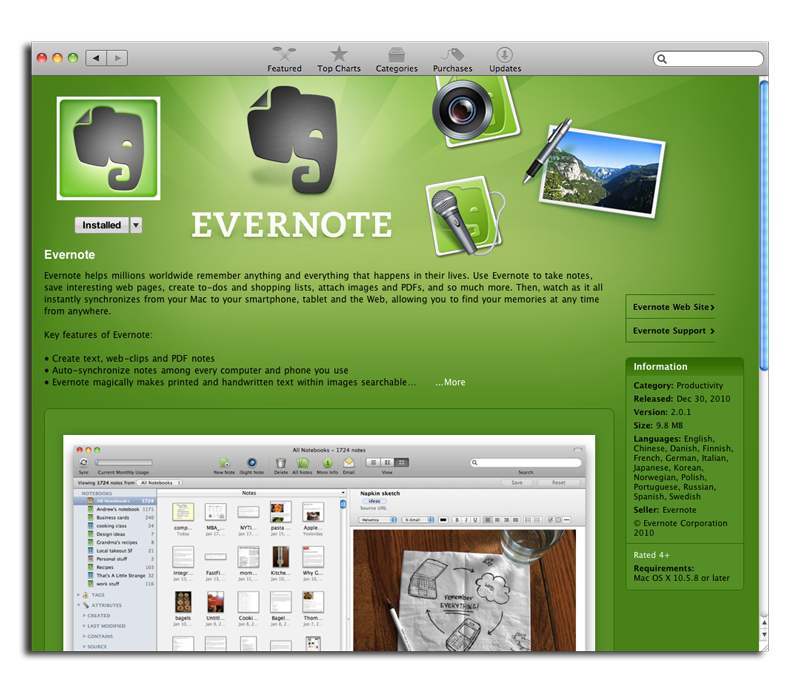 Mac App Store 3