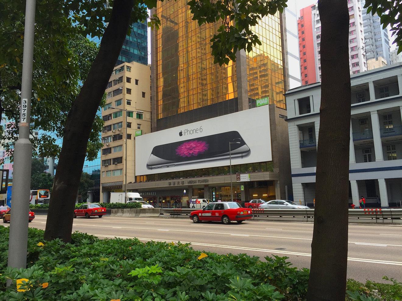 Apple iPhone 6 Billboard