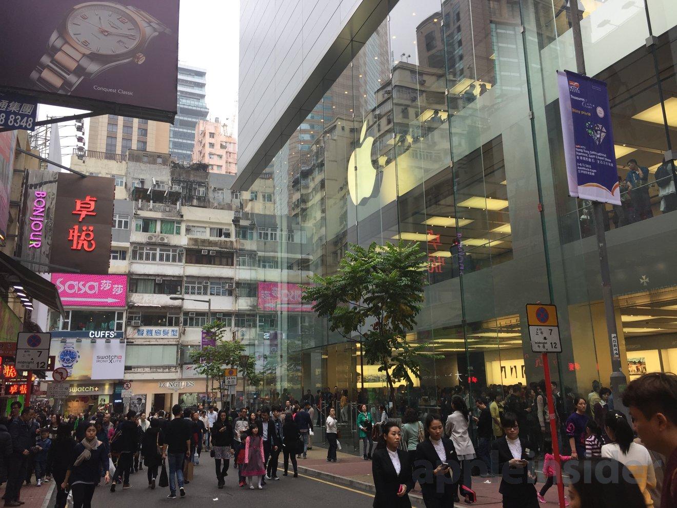 Causeway Bay Apple Store