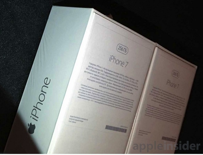 More Possible Iphone 7 Packaging Leaks Emerge Also List Bundled