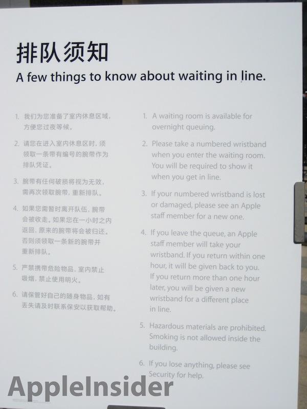 China iPad 2 launch