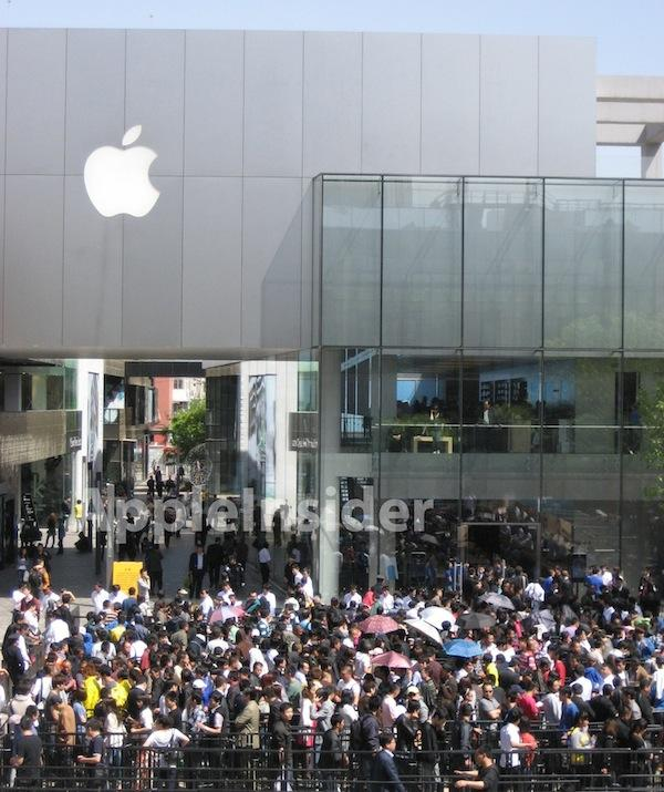 China iPad 2 launch