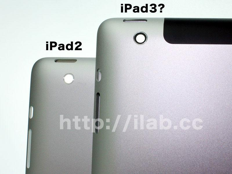 iPad 3 2