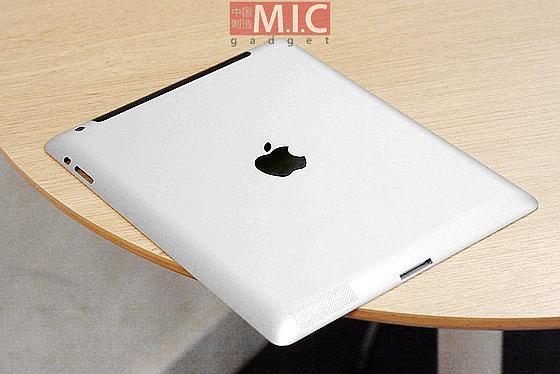 Alleged iPad 3 rear panel
