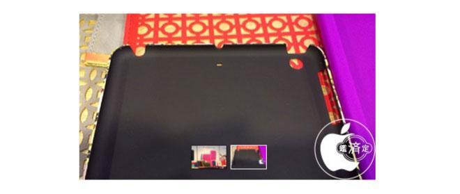 iPad mini and iPad 5 cases