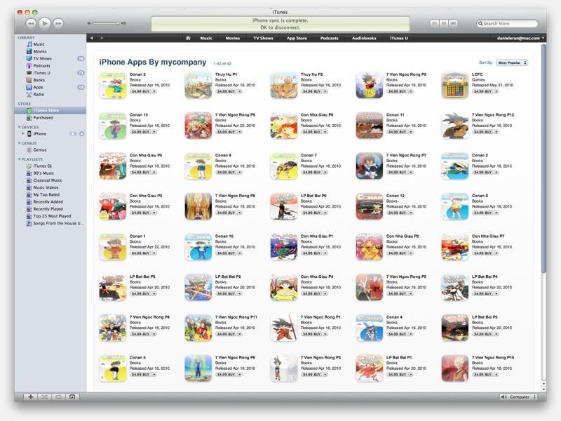 iTunes fraud