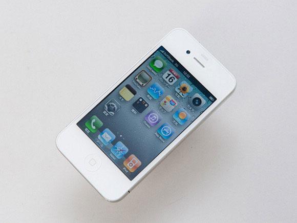 White iPhone 4 2