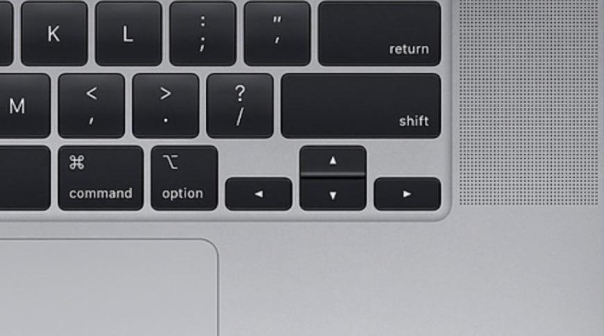 The inverted-T arrow keys