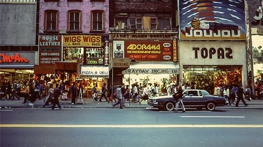 The first store on 34th St. in 1974
