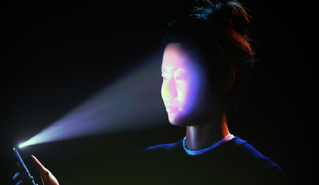 A visualization of Face ID