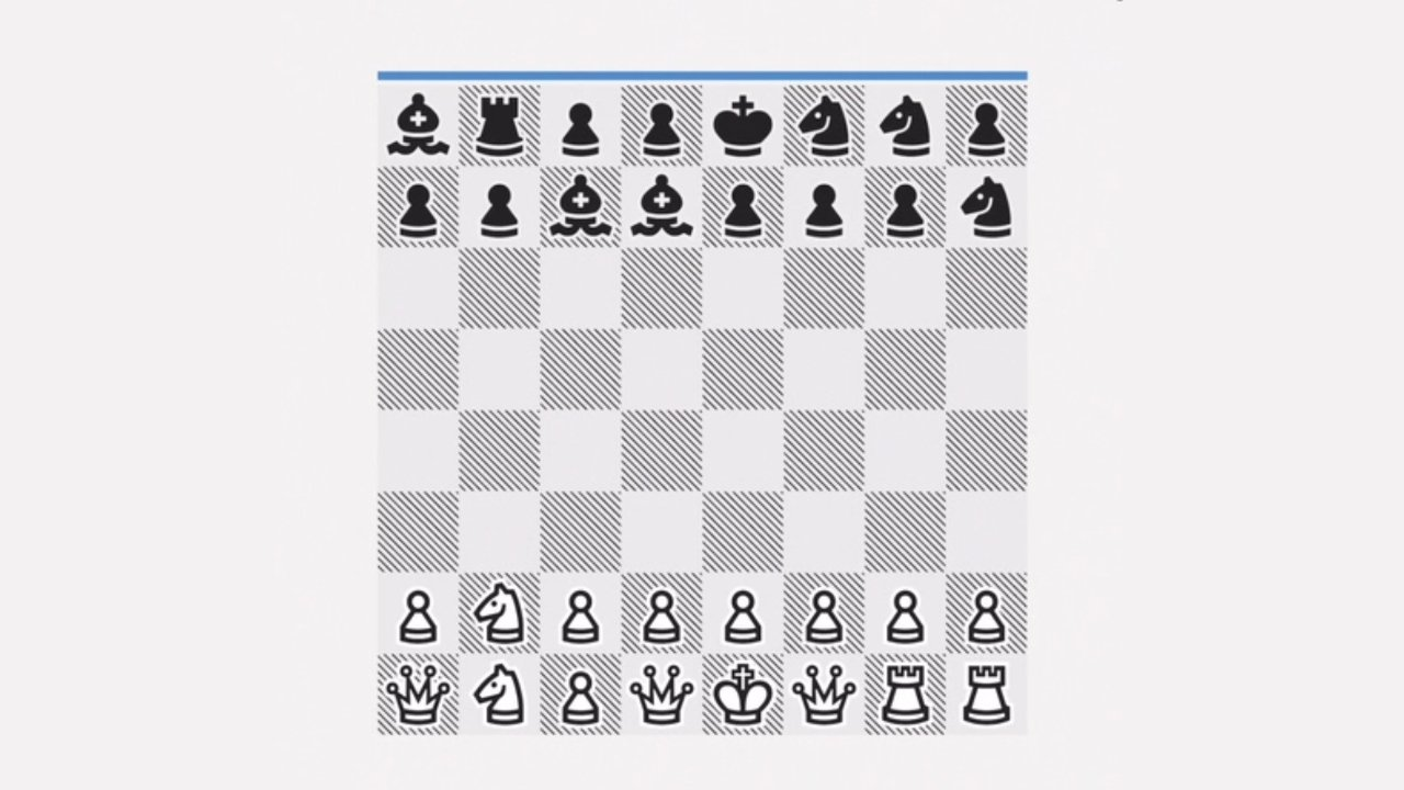 Really Bad Chess+