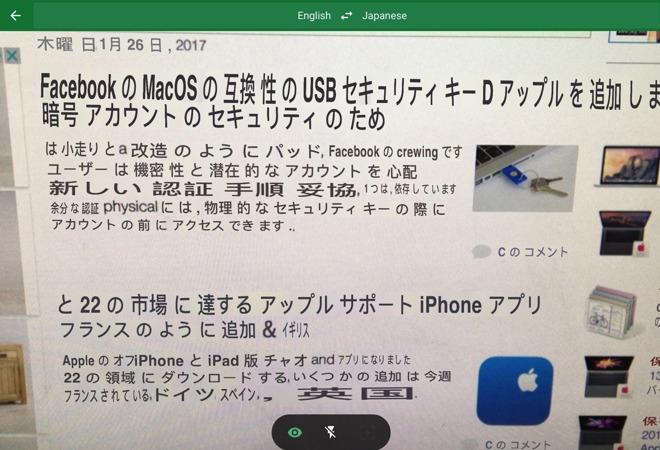 English To Italian Translator Google: Google Adds Instant Japanese Translation To Translate's