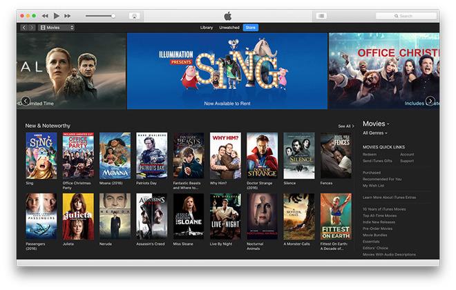 موقع iTunes - خدمات البث المباشر