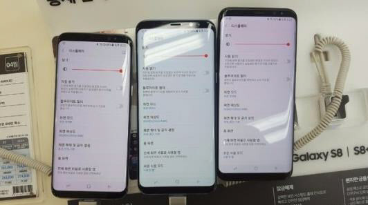 Samsung's fix for red-tinted Galaxy S8 screens forces users