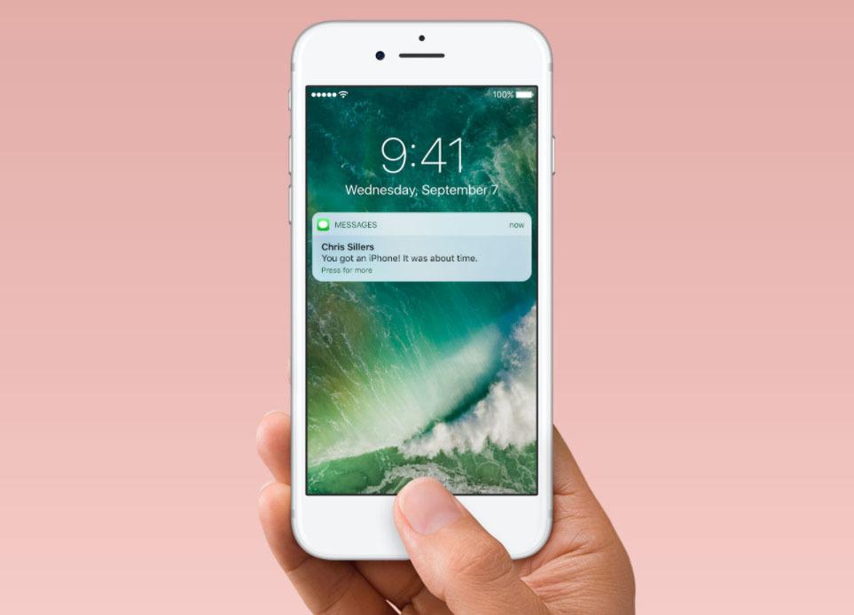 iPhone coupon code