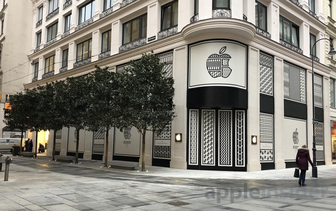 Apple Store Salzburg