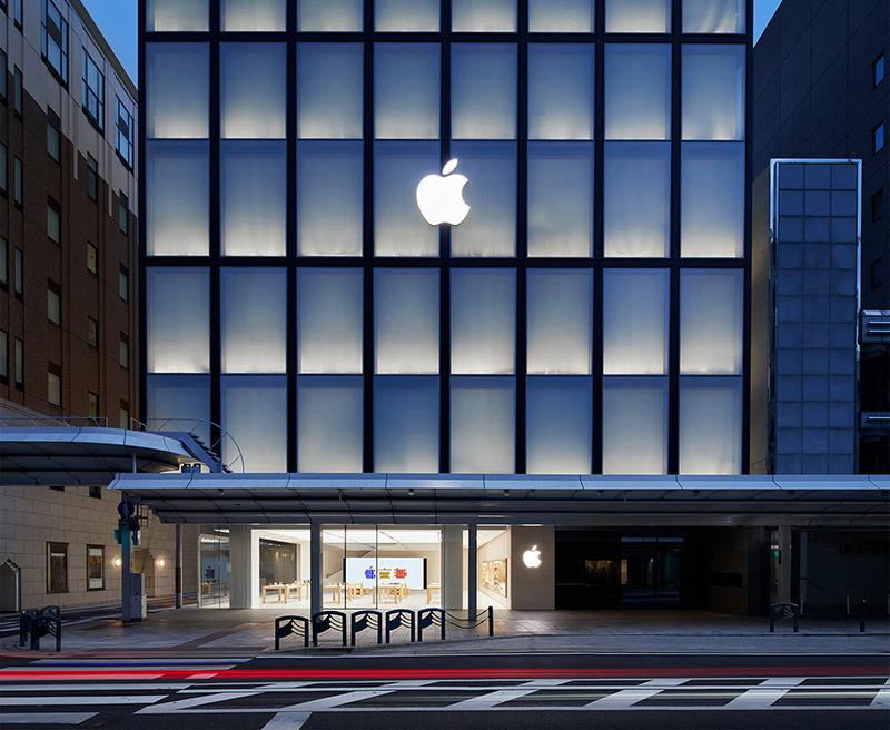 Apple Kyoto