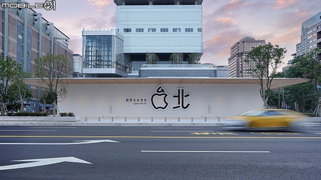 Apple Xinyi A13   Source: Mobile01