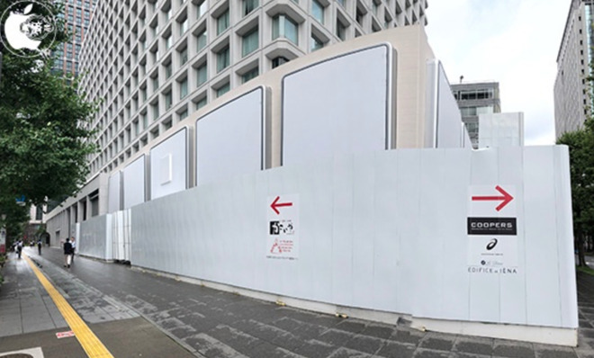 Construction location of a possible Apple store in the Mitsubishi building in Japan