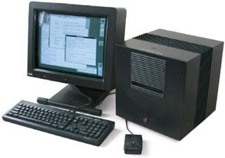 NeXT Cube with monitor