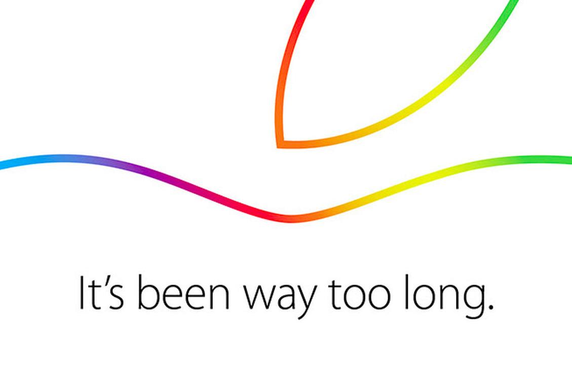Detail from Apple's 2014 October invitation