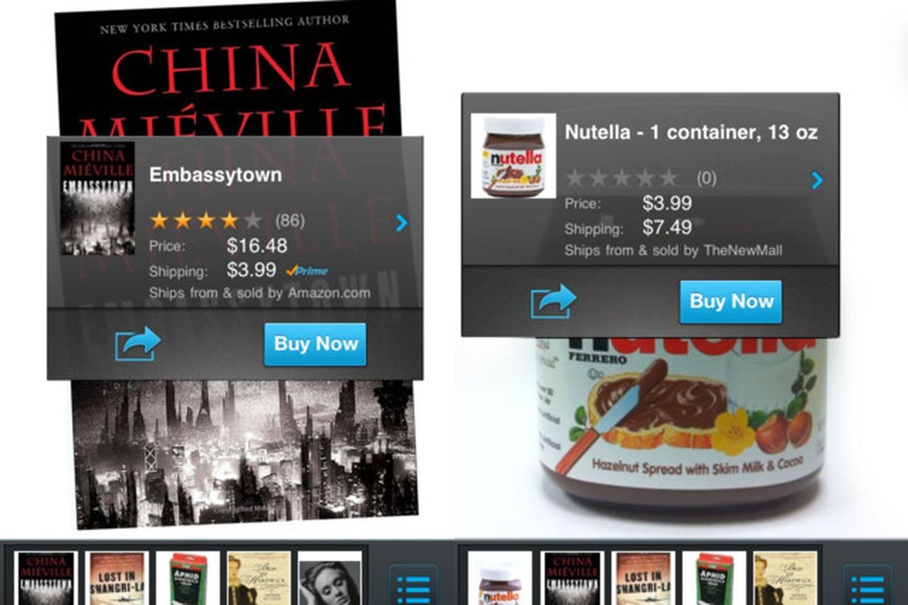 Amazon A9 Flow app for iOS