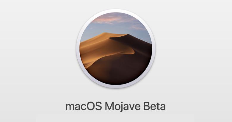 Apple's macOS Mojave beta program