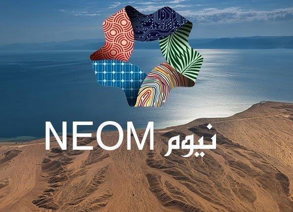 NEOM in Saudi Arabia