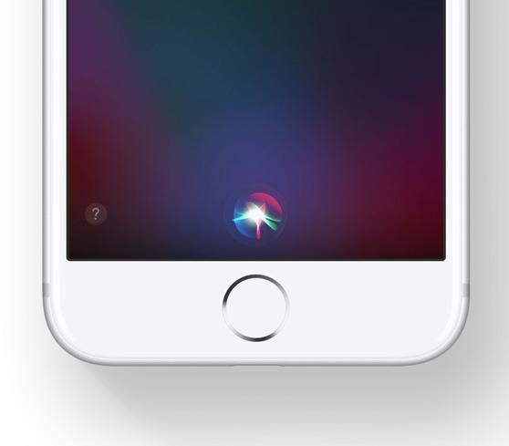 Siri on iPhone