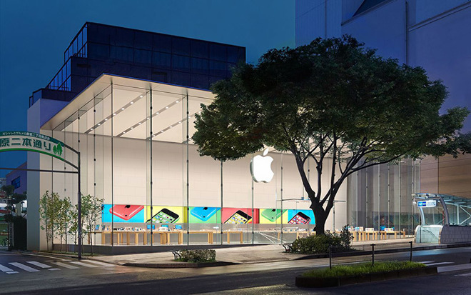 Apple Omotesando (Credit: Apple)
