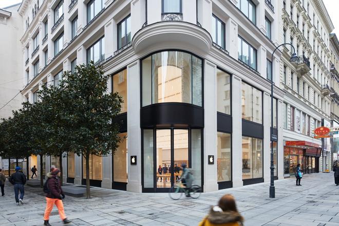 Apple's Kaerntner Strasse store in Austria
