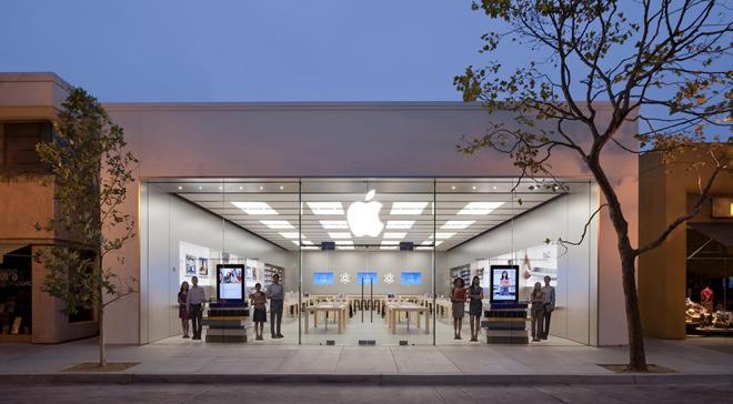 The Berkeley Apple Store