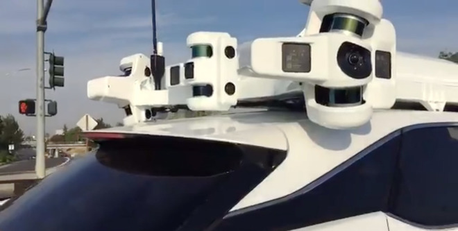 Apple's self-driving car testbed spotted in California.