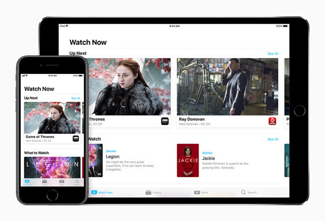 Apple's new video service will surely be embedded within its existing TV app