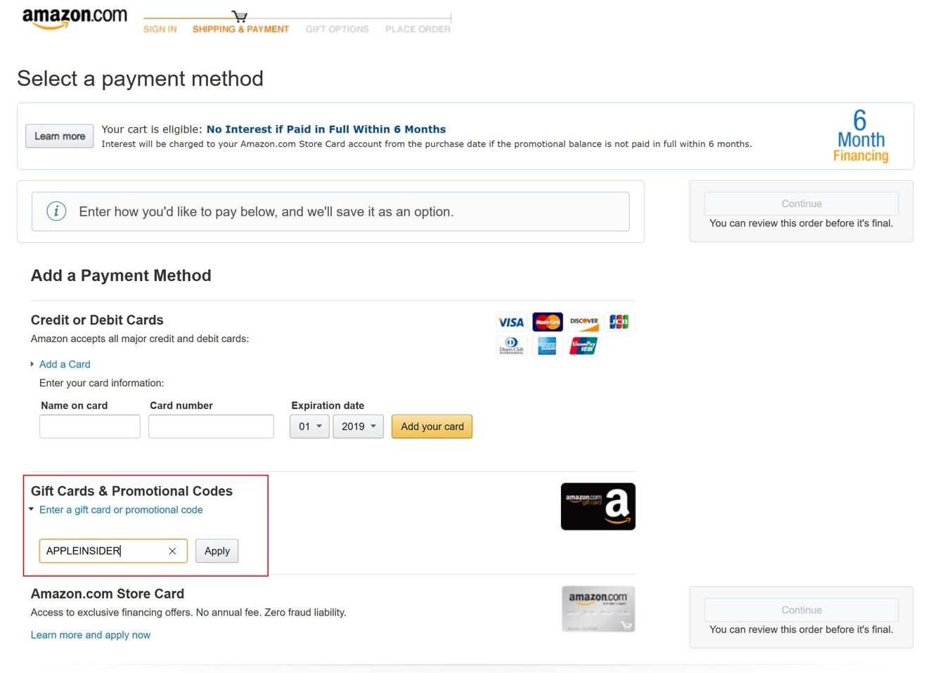 Amazon coupon code field